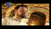 Bhar Do Jholi - Aamir Liaquat Naat