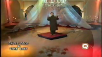 Main Sajda Karoon Ya Dil Ko Sanbhaloon - Amir Liaquat Hussain Naat