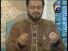 Lam Yaati Nazeero Kafi - Amir Liaquat Hussain Naat