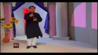 Mangton Ko Sultan Banaya - Amir Liaquat Naat