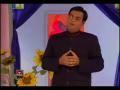 Un Ko Dil Mein Basa Liya Hum Ne - Amir Liaquat Naat