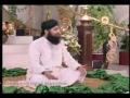 Arzo Sama Bane Hain- Owais Raza Qadri Naat