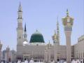 Subhan Allah Subhan Allah - Alhaaj Owais Raza Qadri Naat