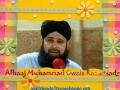 Aashiqo Wird Karo Sallay Alaa Aaj Ki Raat - Owais Raza Qadri Naat