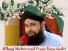 Ajab Karam Shah-e-Wala - Alhaaj Owais Raza Qadri Naat