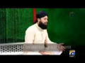 Bheek Ataa Aye Nabi Muhtasham Ho - Owais Raza Qadri Naat