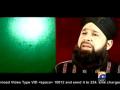 Gunahon Ki Aadat Chura Mere Moula- Owais Raza Qadri Naat