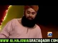 Mere Aaqa Ki Shaan - Owais Raza Qadri Naat