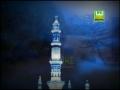 Ya Rasool Allah(s.a.w) - Farhan Ali Qadri Naat