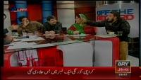 Fight Between Minhaj Ul Quran Member & ARY News Reporter on Live TV