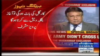 Pervez Musharraf leaves Indian Anchor Arnab Goswami Speechless & Show Goes Off Air