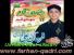 Uchian Zaat Sifatan Nein - Farhan Ali Qadri Naat