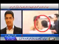 Attack on Sar-e-Aam Team in Hyderabad