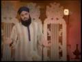 Lab Pe Sallay A'ala Ke Taranay - Furqan Qadri Naat
