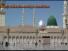 Mein Mareez e Ishq-e- Rasool hoon - Qari Waheed Zafar Qasmi Naat