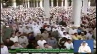 Masjid-e-Nabvi Main Namaz-e-Jummah Ke Doran Norani Shakhs Nazr Aa Raha Hai