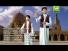 SOHNRA AEY - Rao Arsal & Rao Mutahir Naat