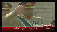 Sairbeen - 22nd March 2013