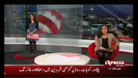 Sairbeen - 25th March 2013
