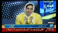 Faisla Awam Ka - 27th March 2013