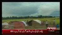 Sairbeen - 27th March 2013