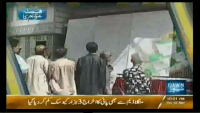 Faisla Awam Ka - 28th March 2013