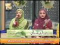 Aye Mere Moula - Amber Ashraf Naat