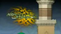 Nabi Ka Jismai Mubarak - Hafiz Nisar Ahmed Marfani Naat