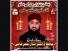 Maa Teri Kami Hai - Hafiz Nisar Ahmed Marfani Naat