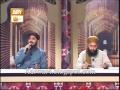 Rehmat Ka Dar Khula Hai - Hafiz Nisar Ahmed Marfani