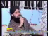 Chaman e Taiba Main Sumbul - Owais Raza Qadri Naat