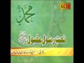 Tere Naal Baharan Aayan - Farhan Ali Qadri Naat