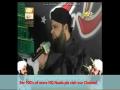 Tumhi Farsh Se Arsh Per Jaane Wale - Owais Raza Qadri Naat