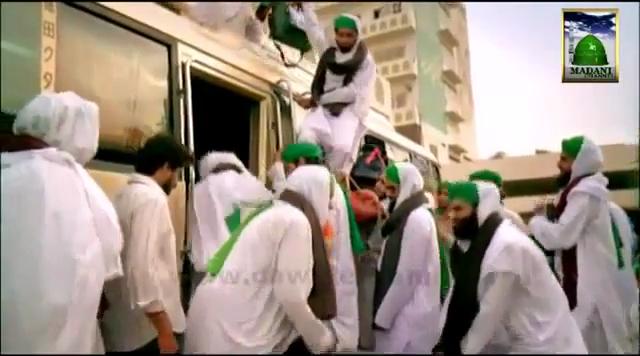 Qaseeda Burda Shareef - Shehzada e Attar Bilal Qadri