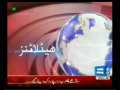Daily News Bulletin - 19th April 2013
