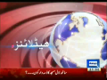 Daily News Bulletin - 20th April 2013