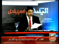 Sawal Yeh Hai - 21st April 2013