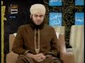 Waqt e Dua Hai - Hafiz Ahmed Raza Qadri