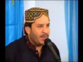 Aa Dil Main Tujhe Rakh Loon - Shahbaz Qamar Fareedi