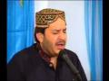 Yeh Naam Koi Kaam -  Shahbaz Qamar Fareedi