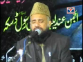 Nahin Koi Auqaat - Syed Muhammad Fasih Uddin Soharwardi