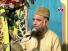 Bay Dil Hoky Dil Di wichu - Syed Muhammad fasih Uddin Soharwardi
