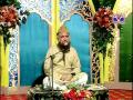 Ishqi Nabi Mere Dil Me Bhi - Syed Muhammad Fasih Uddin Soharwardi