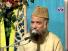 Ankhin Sohni Noon - Syed Muhammad Fasih Uddin Soharwardi