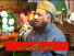 Kis Ki Aamid Hy - Syed Muhammad Fasih Uddin SOharwardi