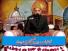 Hay Dayre Nabi Tu Hamara Watan - Syed Muhammad Fasih Uddin Soharwardi