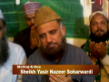 Humain Duaoo Me Yaad Rakhna - Syed Muhammad Fasih Uddin Soharwardi
