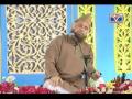 Kushubu Ki Talab Hy Na Hawa Mang Rahy Hy - Syed Fasih Uddin Soharwardi