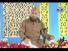 Lutaf Un Ka Aam Ho Jaye Ga - Syed Muhammad Fasih Uddin Soharwardi