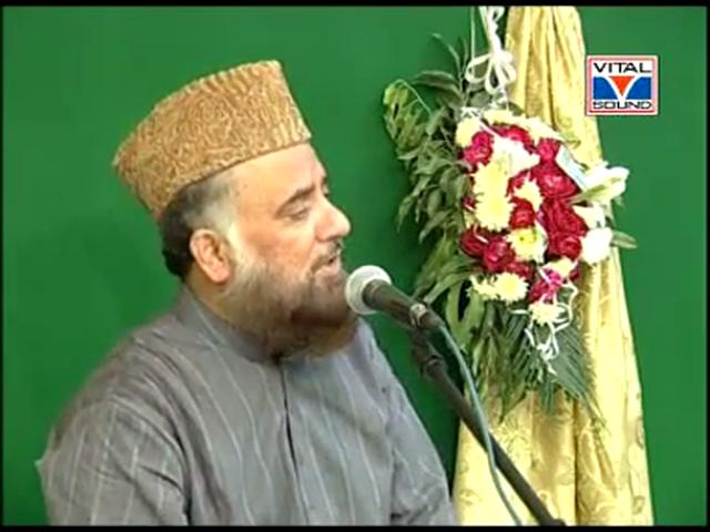 Kab Bigri Banu Gy Tu - Syed Muhamamd Fasih Uddin Soharwardi